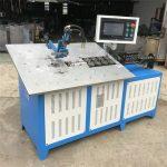 аутоматска аутоматска 3д машина за формирање челичне жице цнц, 2д жица машина за савијање машина