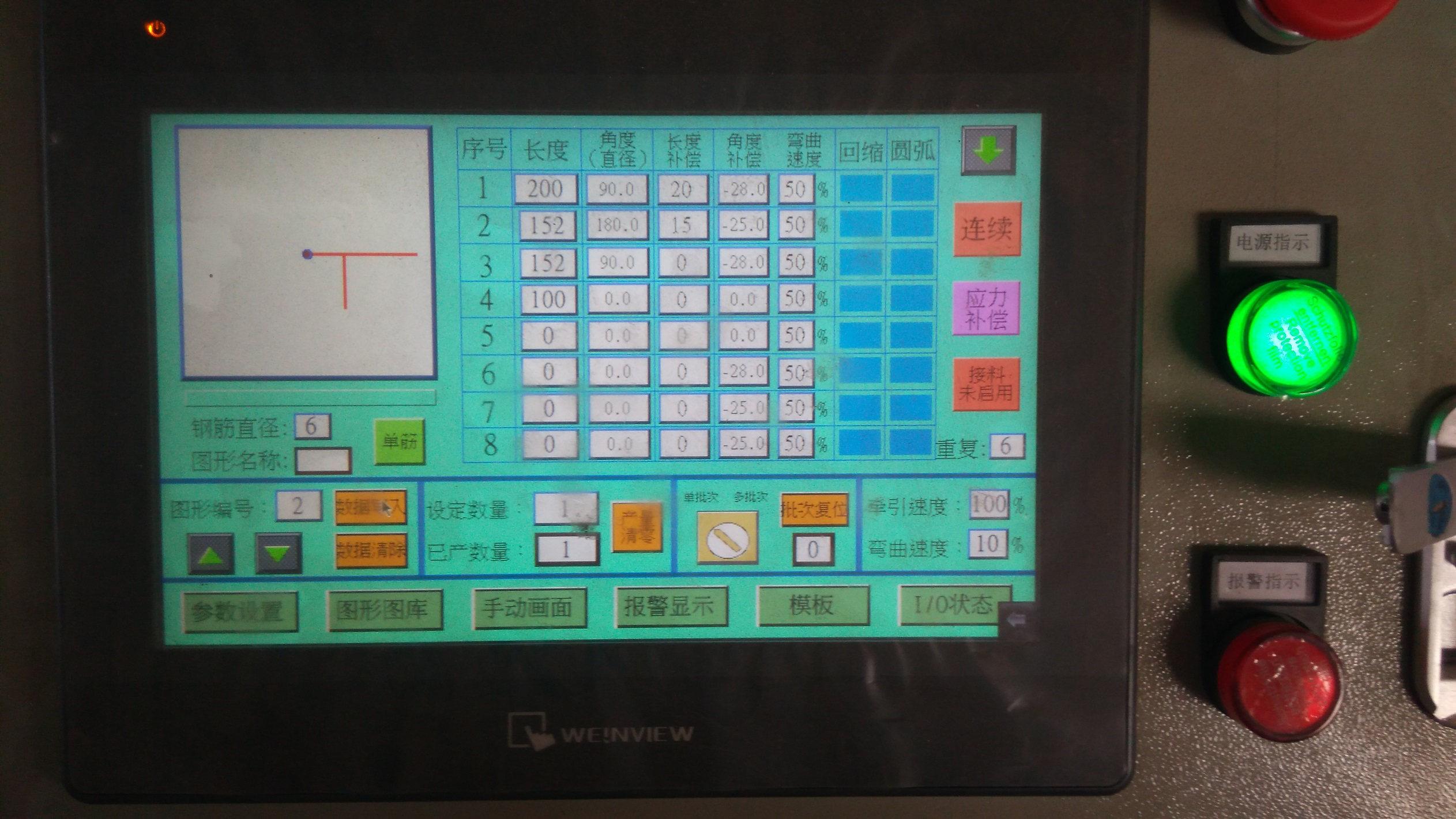 ЦНЦ машина за савијање жице