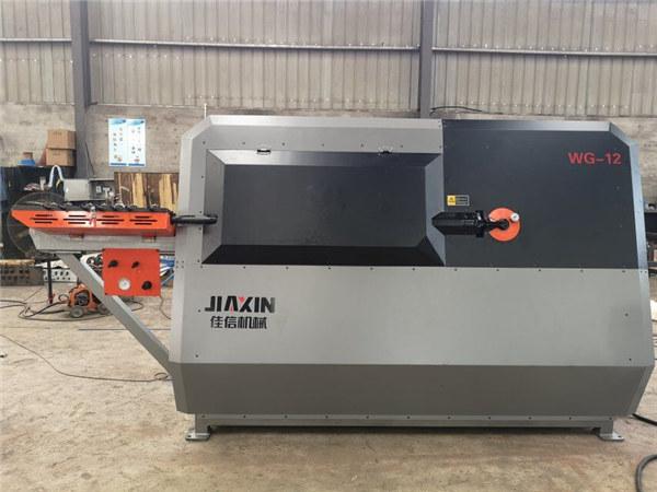 Преносива машина за савијање савијања резачима са ЦНЦ округлом челичном плочом за сечење и савијање